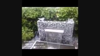 نازل پیش ساخته پرده آب دیواری- 02191023302