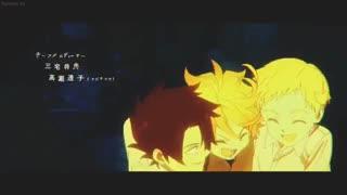 اوپنینگ انیمه ناکجا آباد موعود - Yakusoku No Neverland