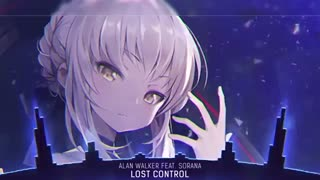 {Nightcore - Lost Control - (Alan Walker / Lyrics)_نایتکور