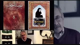 فیلم بزرگداشت ابراهیم حقیقی/ ساخته مجید توکلی