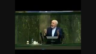 #ظریف در #مجلس: چرا بدعهدی دولت رژیم جنایتکار آمریکا را به اسم جمهوری اسلامی #ایران تمام می کنید؟
