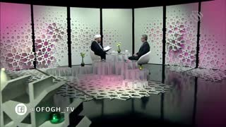 برنامه آفاق || 8 بهمن 1397