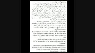 رمان انیمهای تنفس طوفان/ typhoon breath_ پارت ۳۶:اسکرین شات...