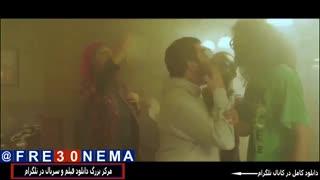 دانلود فیلم زهرمار با کیفیت4K|زهرمار|فیلم زهرمار|دانلود رایگان فیلم زهرمار