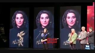 صحبتهای سانسور نشده فاطمه معتمدآریا در افتتاحیه جشنواره فیلم فجر 37