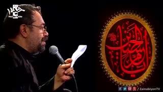 پر تب و تابه دل بی قرارم (نوحه دلسوز) محمود کریمی   فاطمیه 97
