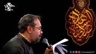مادر مگه چند سالته آرزوی مردن نکن - محمود کریمی   فاطمیه 97