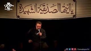 ای به طوفان کربلا نوحم (شور) محمود کریمی   فاطمیه 97