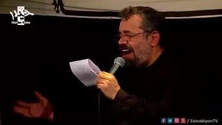 دردای من بی درمونه (نوحه امام علیؑ) محمود کریمی   فاطمیه97