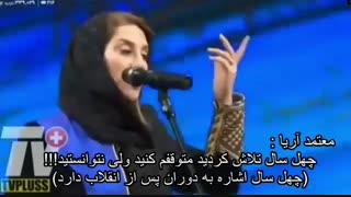 حمله فاطمه معتمد آریا به انقلاب اسلامی در جشنواره فجر