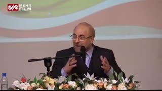 آمریکا با FATF می خواهد ایران را از اقتصاد جهانی محروم کند
