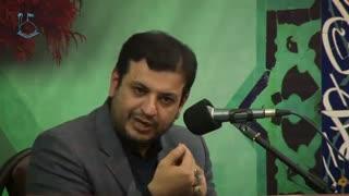 Raefipour-Teyf_Shenasie_Jamee_Saghife-J2-Tehran-1397.11.08-[www.MahdiMouood.ir]