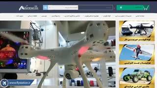 نمایش چرخش دوربین در کوادکوپتر سایما X8 pro | ایستگاه پرواز