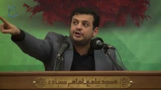 Raefipour-Teyf_Shenasie_Jamee_Saghife-J3-Tehran-1397.11.09-[www.MahdiMouood.ir]