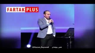 شوخیهای جالب ریوندی با وزیر ارتباطات