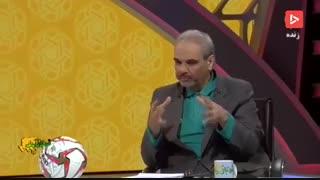 واقعیتهای فوتبال از زبان حمید استیلی
