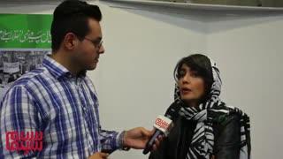 مصاحبه با لیلا زارع