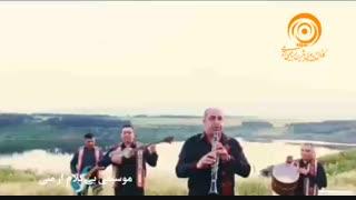 موسیقی بیکلام ارمنی
