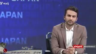 درگیری لفظی مهدی تاج و محمدحسین میثاقی بر سر انتقاد مجریان صدا و سیما از کیروش