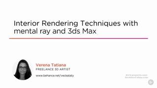 آموزش رندرینگ داخلی با منتال ری در 3dmax