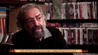 پرتره ای از خالق قهرمانان سینمایی، مسعود کیمیایی