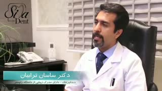 کلینیک دندان در تهران | سیمادنت