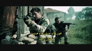 دانلود فیلم ترکی کوهستان 2  dag با زیرنویس فارسی