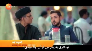 "تریلر سریال "" عشق سبحان الله"" با زیرنویس فارسی"