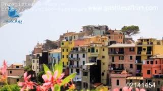 سفر نوروزی شاد به شهرهای ایتالیا
