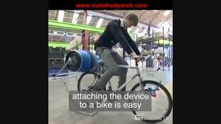 استفاده از انرژِی تولید شده از دوچرخه سواری  جهت شستن لباس ها