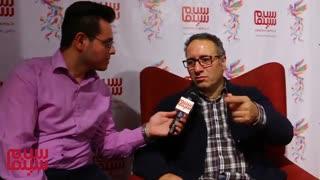 مصاحبه با رضا میرکریمی  کارگردان قصر شیرین