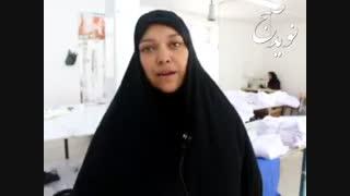 زهرا حجازی از اشتغالزایی زنان در روستای بازه حور می گوید
