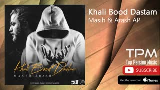 Masih, Arash AP - Khali Bood Dastam (مسیح و آرش - خالی بود دستم)