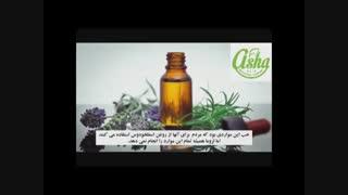 خواص اسطوخودوس گیاه دارویی