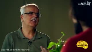 خرد جنسی ۵/ دکتر سعید مدنی/جامعه شناسی روسپیگری در ایران