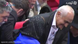 افتتاحیه جشنواره فیلم فجر 97: بزرگداشت فاطمه معتمد آریا       https://www.aparat.com/fajrfilm