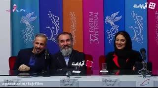 شوخی های جواد رضویان و سیامک انصاری درنشست خبری فیلم(زهرمار)