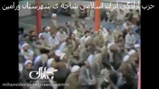 سخنان ناب و کمتر دیده شده امام خمینی خطاب به مسئولان
