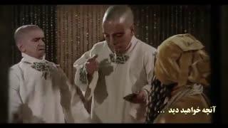 دانلود حلال و قانونی سریال هشتگ خاله سوسکه قسمت 3