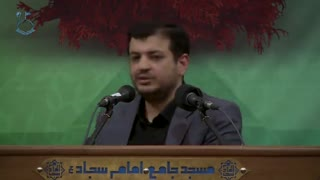 Raefipour-Teyf_Shenasie_Jamee_Saghife-J5-Tehran-1397.11.11-[www.MahdiMouood.ir]