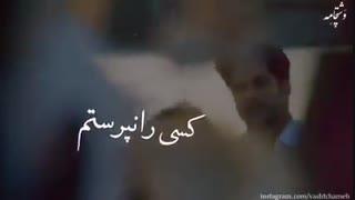 تقدیم به آجی شیما  و داداش رضا ۸_۸
