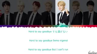 'LET GO' Lyrics - BTS