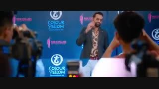 دانلود فیلم کمدی عاشقانه صفر 2018 - با زیرنویس چسبیده - با بازی شاهرخ خان و کاترینا کایف