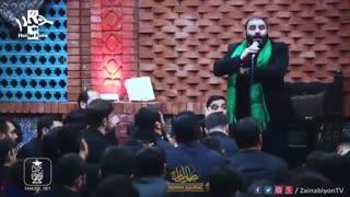 روضه حضرت فاطمه زهرا (س) - سید مهدی میرداماد   فاطمیه 97