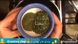 khoresht karafs Recipe خورشت کرفس www.epersianfood.com