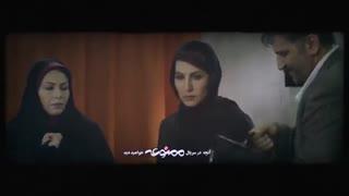 دانلود حلال و قانونی سریال ممنوعه فصل دوم قسمت سه