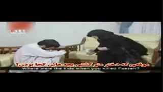 لحظه رویارویی مادر فائزه منصوری با عبدالحمید ریگی