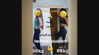 کاهش وزن در کمترین زمان ممکن!!!