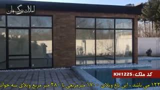 فروش باغ ویلای لوکس در ملارد کد 1225 املاک بمان