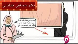 مراقبت از پوست های ترک خورده | دکتر مصطفی خدایاری